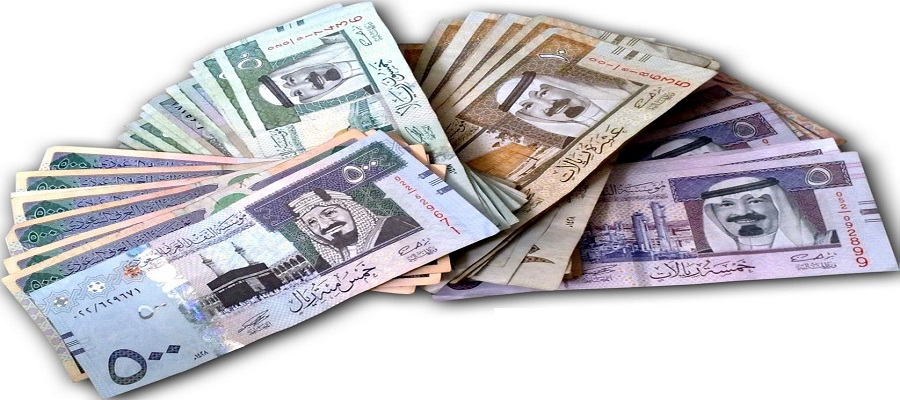 SAUDI CURRENCY